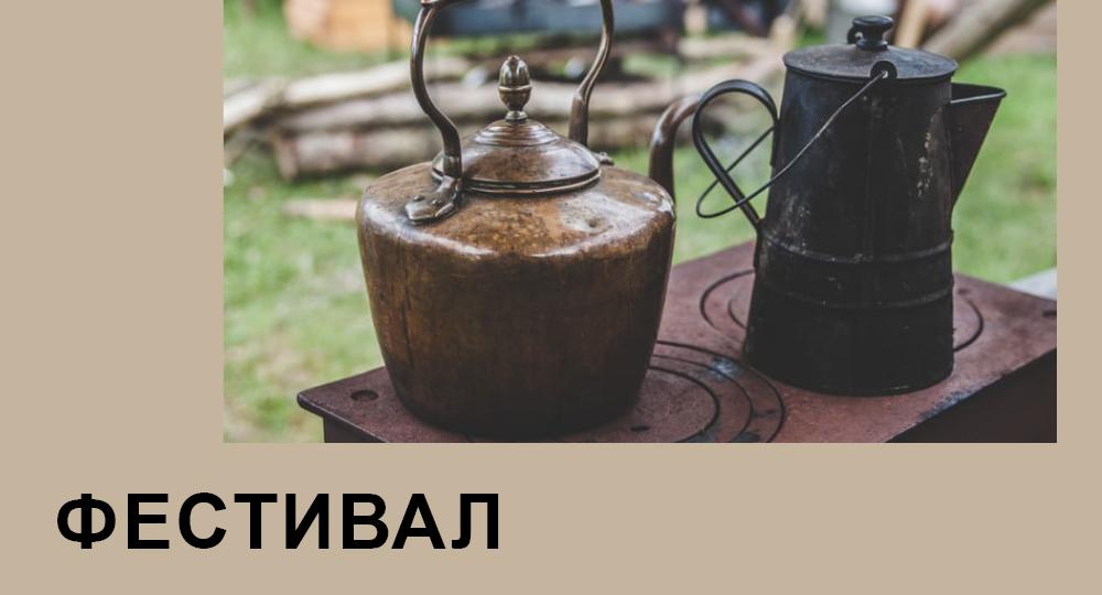 Zimski dani kulture, kulinarstva i starih zanata